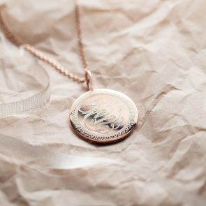 Love Token Sterling Silver Personalised Necklace